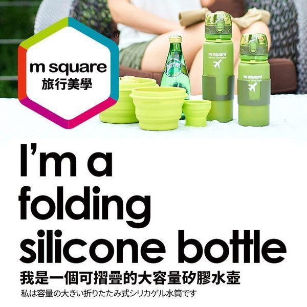 M Square摺疊矽膠水壺 500ml 運動水壺 水瓶 輕巧方便