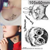 防水 紋身貼 貓頭鷹 時尚 貼紙 個性 紋身 貼紙