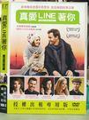 挖寶二手片-O01-129-正版DVD*...