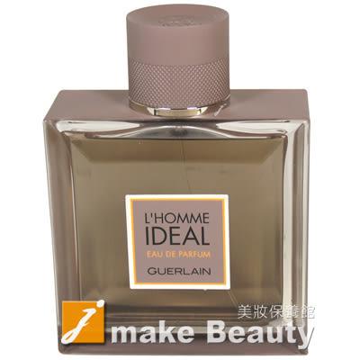GUERLAIN嬌蘭 idealman男性淡香精(50ml)《jmake Beauty 就愛水》