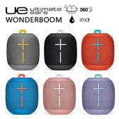 結帳下殺➘ 羅技 UE Wonderboom 無線防水藍牙喇叭 IPX7防水