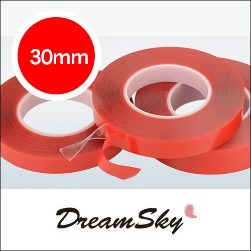 壓克力雙面膠 30mm x 3m 無痕 不殘膠 透明 晶膜膠 Dreamsky