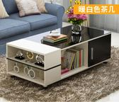 茶几-茶幾簡約現代方形矮桌多功能創意茶幾桌子客廳小戶型 完美情人館