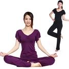 瑜珈服 服套裝春夏大碼舞蹈服瑜珈服運動服健身服形體服女套裝【原本良品】