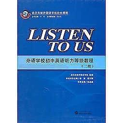 簡體書-十日到貨 R3Y【Listen to Us (二級)】 9787307083509 武漢大學出版社 作者:武漢實驗外