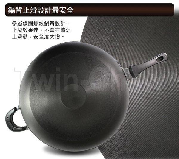 下殺A0217《正牛》超硬中華不沾炒鍋36cm