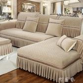 冬季毛絨沙發坐墊子加厚防滑簡約四季通用蓋布U型全包萬能套罩巾 交換禮物