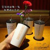 韓國創意簡約牛奶咖啡馬克杯個性情侶帶蓋吸管辦公室喝水陶瓷杯子【潮咖地帶】