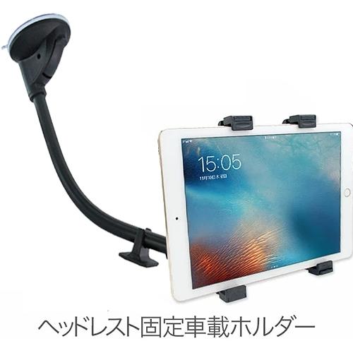 亞馬遜Amazon Kindle Fire HD 8 Tablet mio v765 c728 m80ta note8 new ipad mini 3 4平板導航支架子平板車架