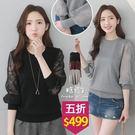 【五折價$499】糖罐子素色袖透膚刺繡花針織上衣→預購【E51549】