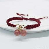 天然草莓晶红绳编织手链男女招桃花转运助学业情侣黑曜石本命年 居家物語