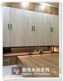【系統家具】 和室空間衣櫃