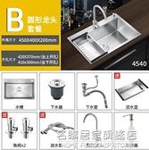 廚房304不銹鋼手工水槽拉絲加厚水槽單槽套餐大單槽洗菜盆洗碗池 NMS名購新品