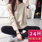 梨卡★現貨 - 大圓領混色長袖毛衣針織衫B435