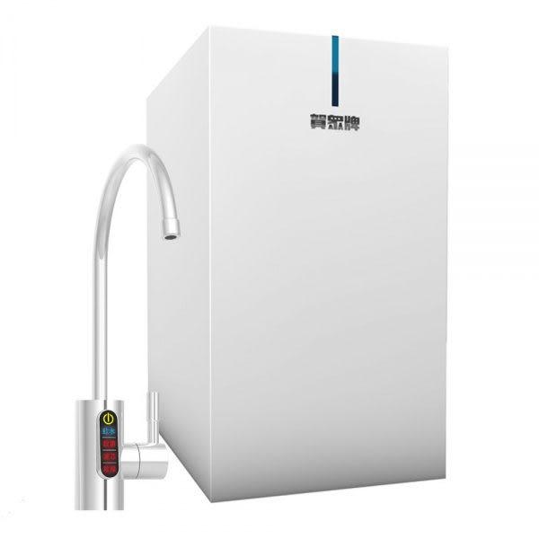 US-5001JW-1 廚下型UV紫外線殺菌淨水器