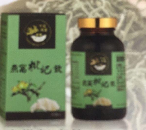 廣生堂 燕窩枇杷膏飲 350g(瓶)*4瓶~含5%燕窩