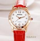 新款女士手錶鑲鑚高檔女錶石英錶時尚學生錶皮帶優雅數字「時尚彩紅屋」
