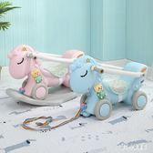 木馬 兒童搖馬搖搖馬塑料兩用車加厚大號寶寶一歲1-6周歲小玩具 qz1202【甜心小妮童裝】