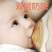 世喜乳盾乳頭保護罩內凹陷喂奶神器母乳貼防咬輔助器哺乳奶嘴套假 幸福第一站