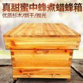 YAHOO618•浸煮蠟蜜蜂中蜂蜂箱專用杉木標準平箱全套意蜂密養蜂工具mandyc