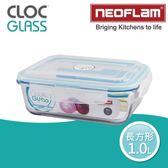 【韓國NEOFLAM】CLOC耐熱微波烤箱玻璃保鮮盒二件組-1.0L(長方形)