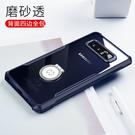 SamSung Note 10 Plus手機套S8/S9/N8/N9三星保護套S10/S10e/S10 Plus保護殼三星Note10金屬指環扣手機殼
