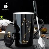 創意個性杯子陶瓷馬克杯帶蓋勺潮流情侶喝水杯家用咖啡杯男女茶杯『小宅妮時尚』