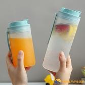 塑料水杯女便攜學生夏天戶外運動健身水壺【勇敢者】