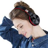 藍芽耳機頭戴式U8無線耳機手機電腦運動音樂游戲耳麥【萬聖節全館大搶購】