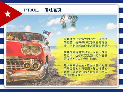 『夏利夫香水』Pit Bull 放縱嘉年華 100ml