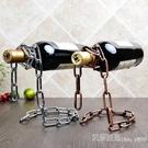 紅酒架創意葡萄酒架子復古鐵藝擺件時尚簡約紅酒瓶架 艾莎嚴選