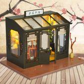 創意中國風 diy小屋手工制作迷你小房子模型拼裝玩具生日禮物女生 歌莉婭