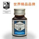 德國 Rohrer & Klingner 鋼筆墨水 50ml - 海藍 RK460 / 瓶