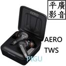 平廣 預購送袋 XROUND AERO TWS BT 藍芽耳機 保一年 11月底12月中出貨 真無線