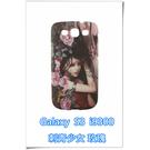 [ 機殼喵喵 ] Samsung Galaxy S3 i9300 手機殼 三星 外殼 刺青少女 玫瑰