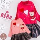 愛心氣球熊熊格紋洋裝(內絨毛禦寒保暖)(300626)【水娃娃時尚童裝】
