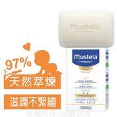 慕之恬廊Mustela 高效滋養皂150g (一般偏乾肌)