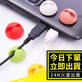 [24hr-台灣現貨] 可愛 矽膠繞線器 多功能捲線器 耳機 收納 MP3 捲線器 繞線器 整線