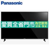 Panasonic國際49吋4K6原色液晶電視TH-49FX600W含配送到府+標準安裝【愛買】