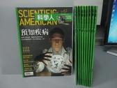 【書寶二手書T4/雜誌期刊_RBV】科學人_62~71期間_共10本合售_預知疾病等