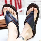 夾腳拖鞋人字拖男款厚底韓版室外穿防滑涼鞋夾腳男士拖鞋男夏時尚潮流