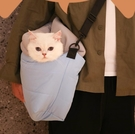 寵物外出包 貓包貓咪背包外出便攜包貓咪出門攜帶貓袋寵物外出斜挎TW【快速出貨八折下殺】
