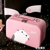 化妝包便攜可愛女大容量旅行品刷收納盒ins風新款超火手提箱 聖誕節全館免運