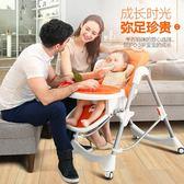 週年慶優惠兩天-寶寶餐椅兒童嬰兒吃飯椅子多功能便攜式可折疊宜家座椅餐桌椅RM