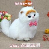 仿真貓咪毛絨會叫小貓模型假貓咪公仔仿真動物小貓咪毛絨玩具『艾麗花園』
