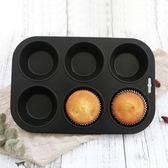4/6/12連馬芬蛋糕模diy瑪芬麥芬烤盤蛋撻模紙杯子蛋糕用烘焙模具ZMD 交換禮物