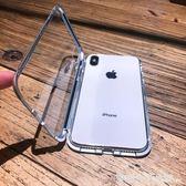 蘋果X手機殼iPhoneX磁吸XSMAX玻璃xmax全包防摔XR男女iphone萬磁王『夏茉生活』