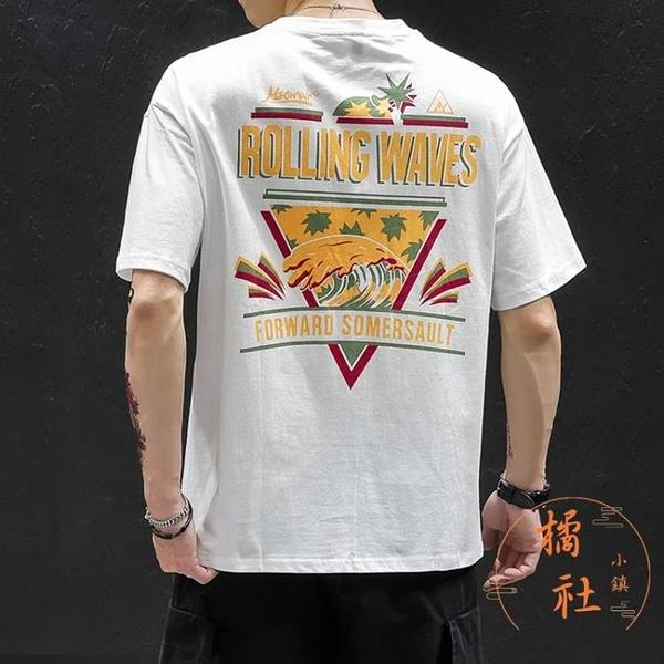 短袖T恤男大碼寬鬆夏季字母印花半袖體恤薄款【橘社小鎮】