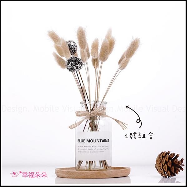 ins風乾燥花瓶組(6款可挑) 乾燥花 玻璃花瓶 居家裝飾 乾燥花玻璃瓶 擺設佈置 生日送禮 交換禮物