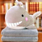 鯨魚公仔抱枕被子兩用汽車辦公室靠墊被子毯子午睡枕空調毯二合一 汪喵百貨